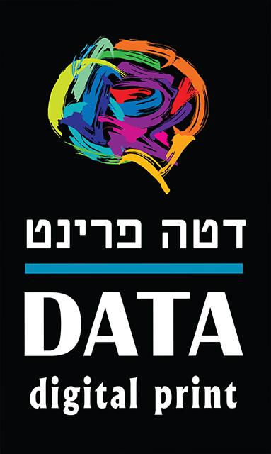 לוגו דטה מחודש
